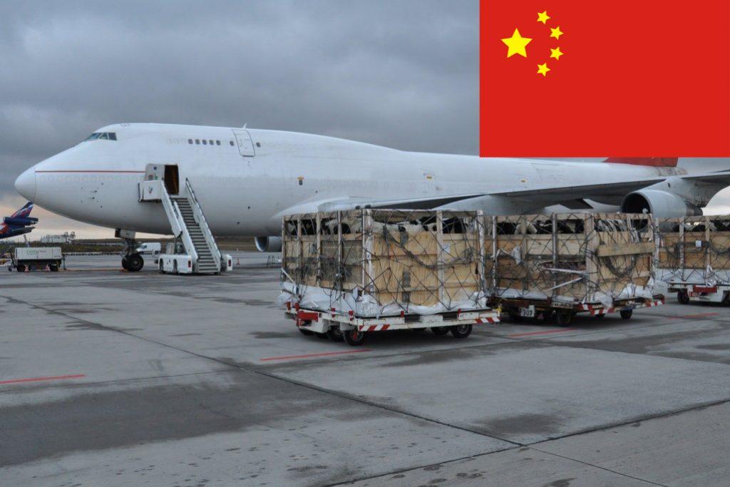 Авиадоставка товаров из Китая в Россию