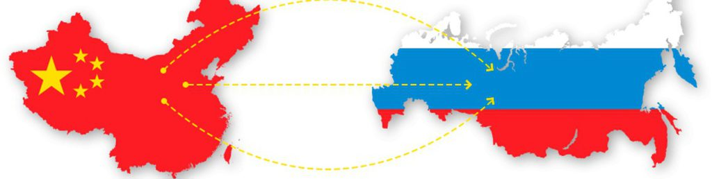 Доставка сборных грузов из Китая: выгодно и удобно
